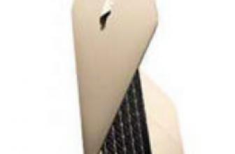 MacBook UnfAir