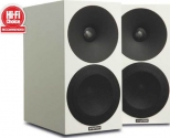 Amphion Helium510 Review