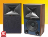 JBL 4349 Review – Back to the future